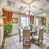 房屋装修100平米客厅餐厅书房卫生间和厨房铺瓷砖加砌