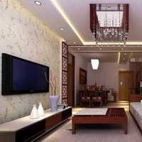 二居室客厅混搭原木色装修效果图