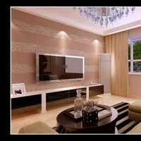100平米两居装饰价格