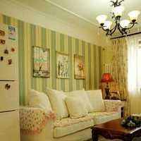 北京燕郊區90平方三室兩廳裝修價格多少
