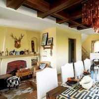 140平米的房子含家具装修到底要花多少钱