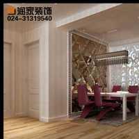 上海开心装潢公司如何