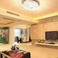 灯具客厅沙发白色装修效果图