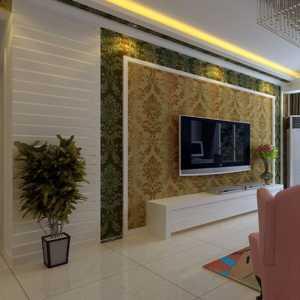 北京紫房子装饰公司