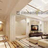 北京房子装修改水电需要多少钱