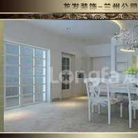 上海工装装修公司排名