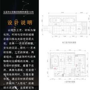 北京一賬制品裝修公司