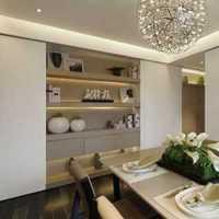有谁知道上海捷深装饰设计工程有限公司是真的还是