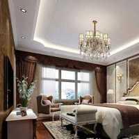 求北京朝阳区三室一厅装修报价及效果图