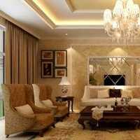 客厅三居欧式灯具家居摆件装修效果图