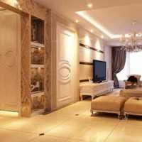 装饰公司有个叫瑞祥的么总部在北京的南京有分公