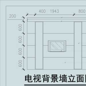 湖南省北京市裝修公司排名