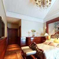 装修140平方的房要多少钱