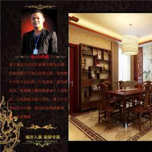 杭州117平米三居室毛坯房装修需要多少钱
