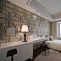 三室兩廳5萬元裝修效果圖
