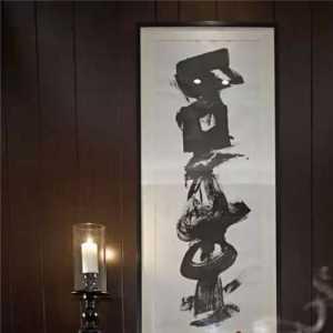 北京裝飾天下公司