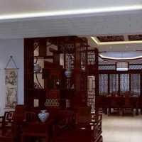 上海第一装修