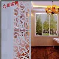 现代简约风格客厅沙发墙装饰画效果图