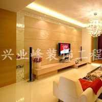北京裝修公司付款申請單