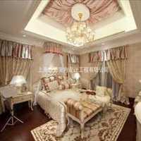 室内家装施工流程