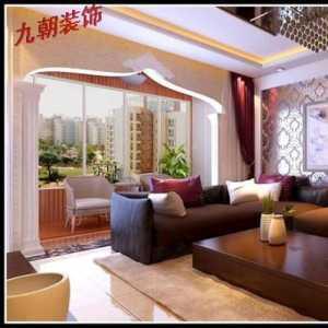 <?=北京十大裝飾公司排名?>