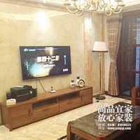 装修120平米的房子就按普通家庭装修大约需电线15256平方