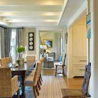 137平方房子三室两厅两卫普通装修大概多少钱