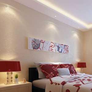 北京简装家庭装修