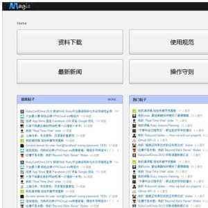 告知上海裝潢公司