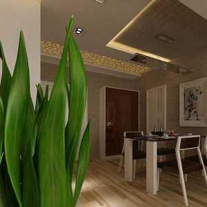 北京简装一居室