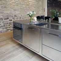 厨房木纹色装修效果图