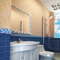 裝修一百四十平米房屋需要多少
