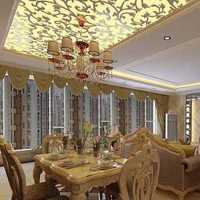 现代婚房餐厅装修效果图