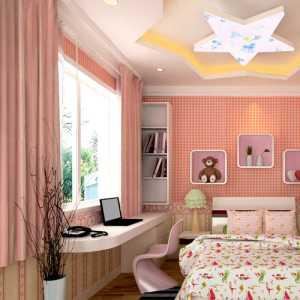 北京97平米3室1廳房屋裝修要多少錢