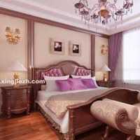 扬州美庭家居装饰不错总公司在南京装修费用也