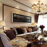 家在青岛是二手房75平米装修大概要多少钱