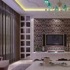 北京紫名都装饰公司网