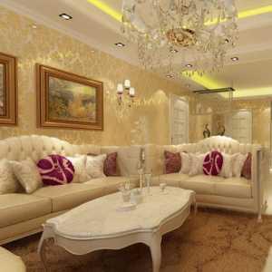 北京121平米三室二廳房屋裝修大概多少錢