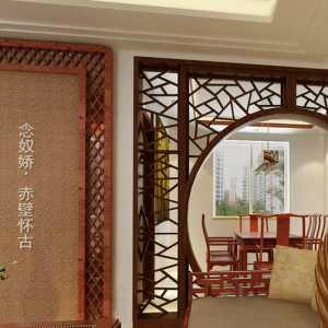 上海两港装饰城