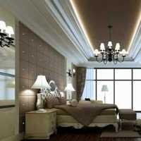 86平米三室一厅装修价格