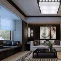80平米的房子最简单装修要多少钱具体一点