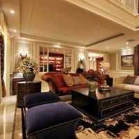 美式客厅调空装修效果图