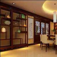 天津最好的装饰公司是哪家啊
