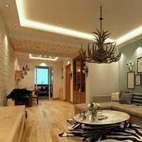 159平米房子装修到底要花多少钱