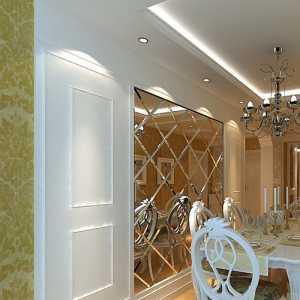 好位置好房子園中苑35萬2室2廳2衛精裝修全新送家