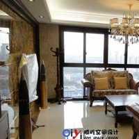 北京小loft风格装修