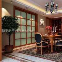 北京窗帘普通装修效果图