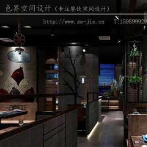 上海九道裝飾公司