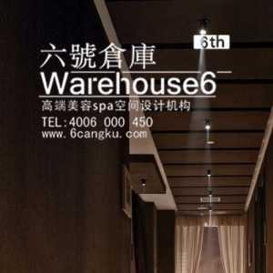 北京永凱大宅裝飾公司