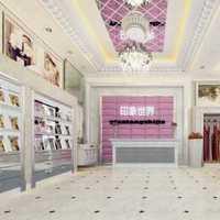 上海图装饰有限公司